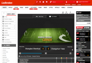 Ladbrokes Live Streaming: football, tennis and more